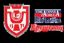 Kruševac – Omladinska zadruga Bulevar | Studentske i omladinske zadruge – Kruševac