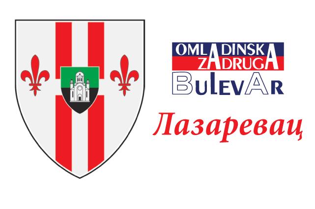 Omladinska i studentska zadruga na Lazarevac, Omladinska i studentska zadruga - Lazarevac - Bulevar, omladinska i studentska zadruga Lazarevac