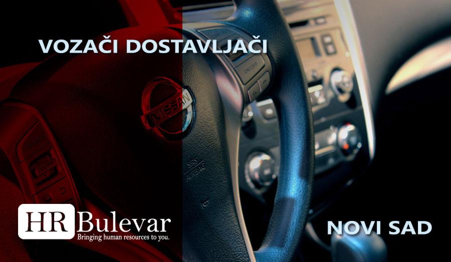 HR Bulevar, Poslovi Bulevar, Beograd, grill, rostilj majstor