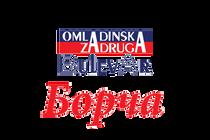 Borča – Omladinska zadruga Bulevar | Studentske i omladinske zadruge – Borča