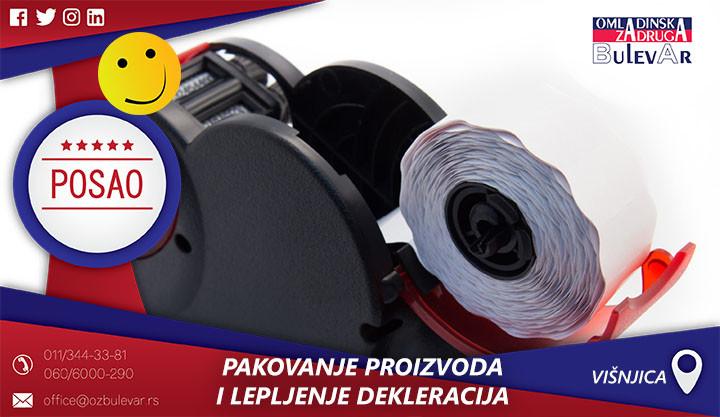 Beograd, Poslovi preko omladinske zadruge, Omladinska Zadruga, Omladinske zadruge, pakovanje proizvoda, lepljenje dekleracija