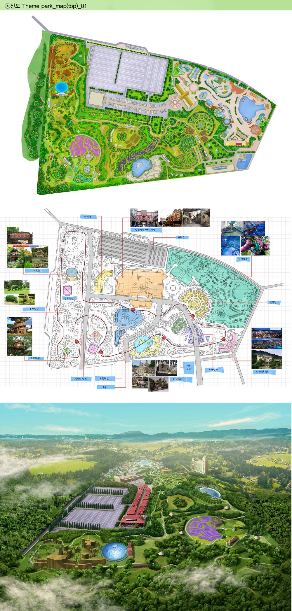 동산도 Theme park_map