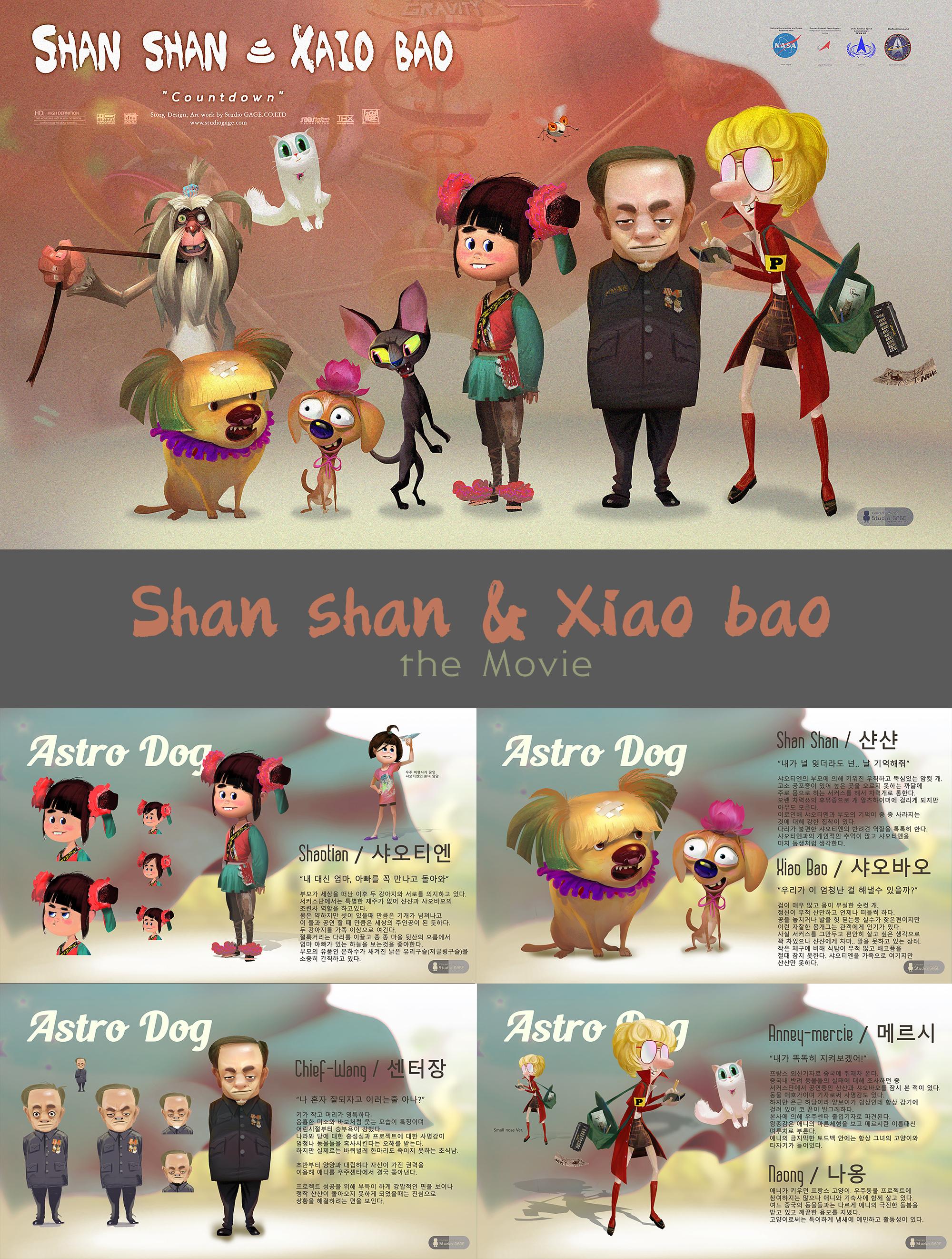 Shan shan & Xaio bao Ver_01