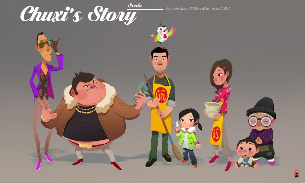 Chuxi's Story