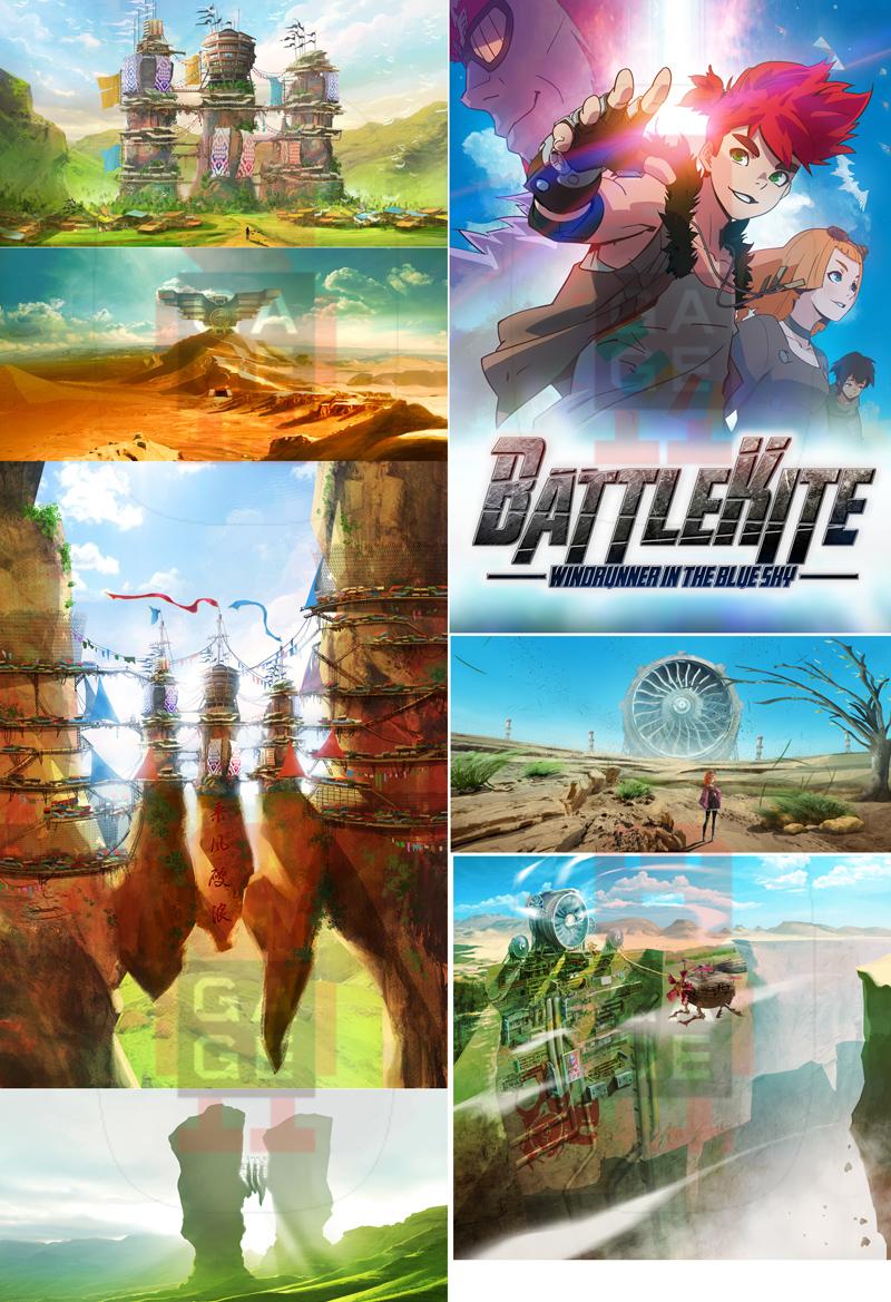 Battle Kite