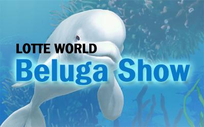 "Lotte World ""Beluga Show"""