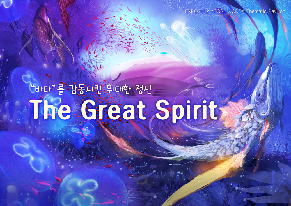 The Great Sprit