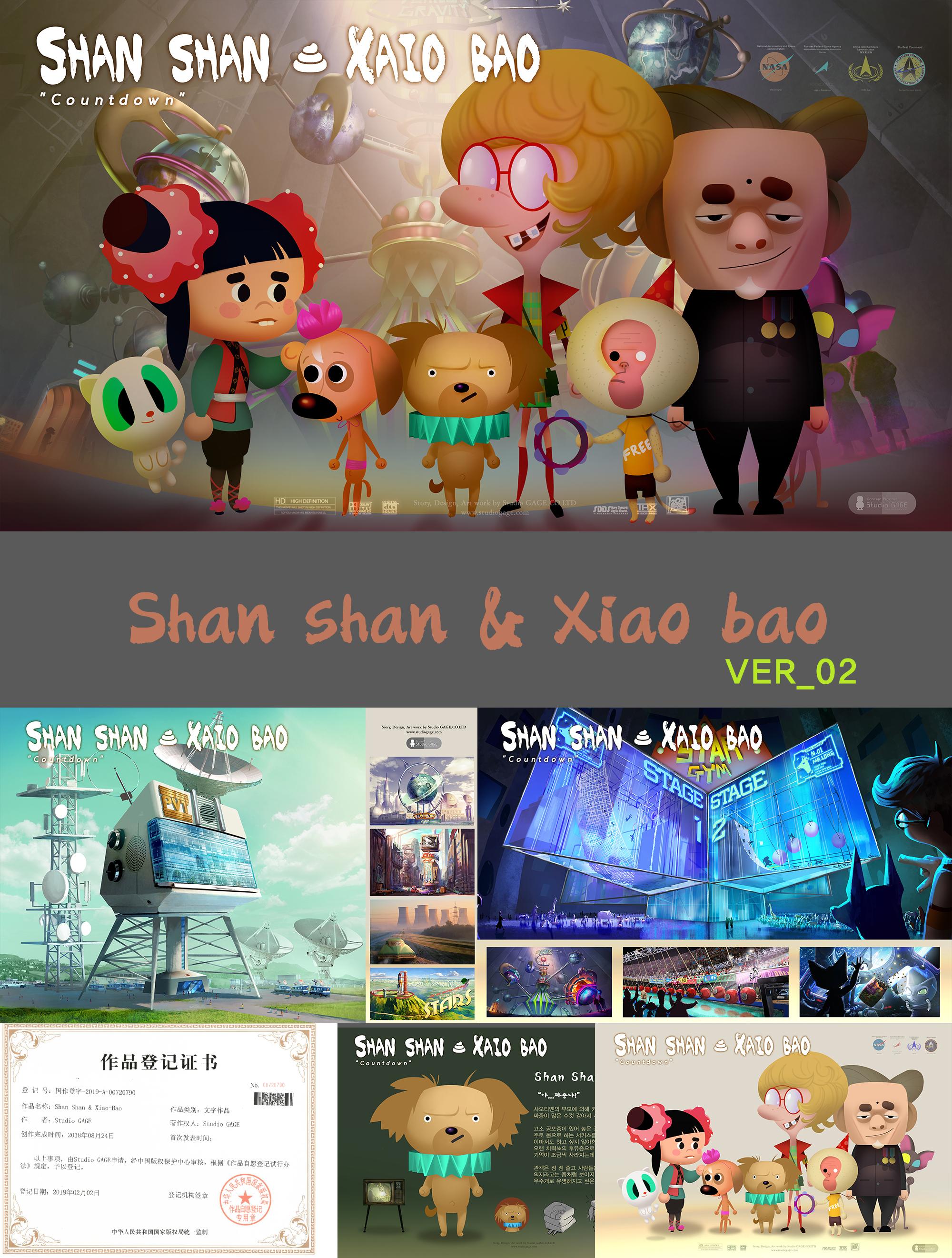 Shan shan & Xaio bao Ver_02
