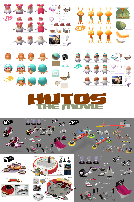Hutos_the Movie