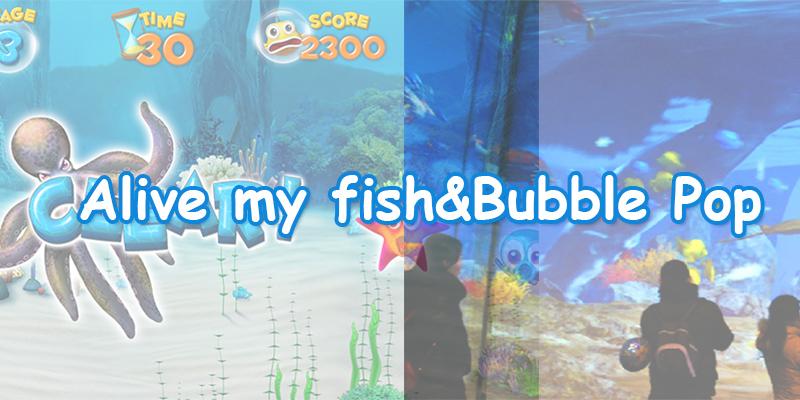 Alive my fish