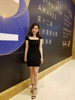 Award Ceremony - Asian Film Award