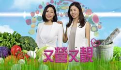Sharon Chan (Nutritionist) @MIHK.TV