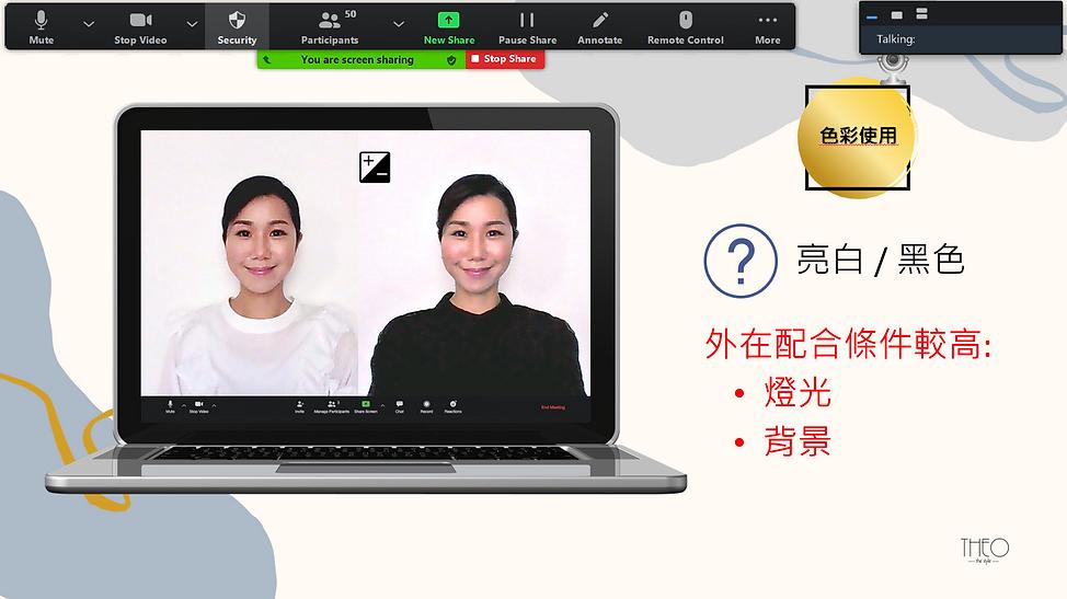 HSBC Online Workshop