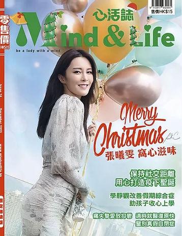 Mind & Life 心活誌