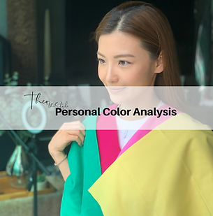 Japan Personal Color Analysis