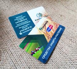 визитки-пластиковые карты