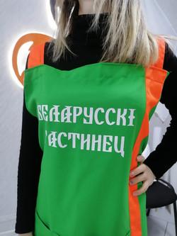 фартук с логотипом