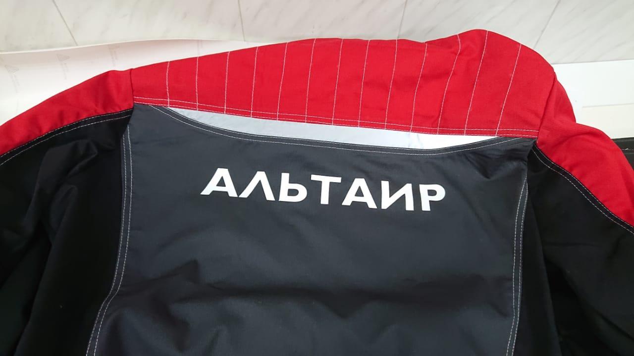 нанесение логотипа на спец одежду