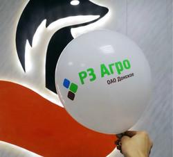 шарики с логотипом