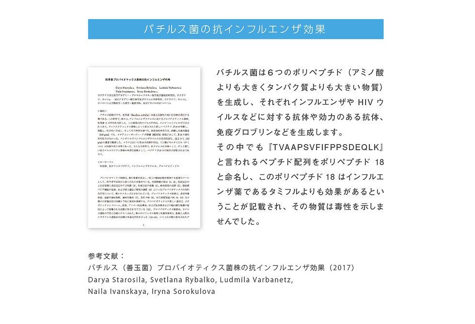 sukoyaka13.jpg