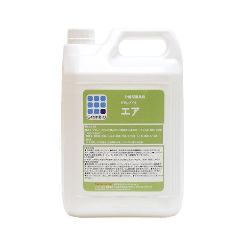 """【会員特別価格】『グランバイオ""""エア""""(5L*3本セット)』 分解型消臭剤"""