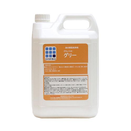 """【会員特別価格】『グランバイオ""""グリー""""(5L*3本セット)』 消臭効果のある油脂分解型浄化剤"""