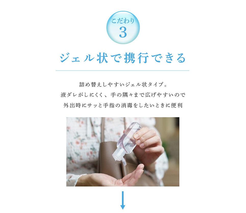 sukoyaka6.jpg