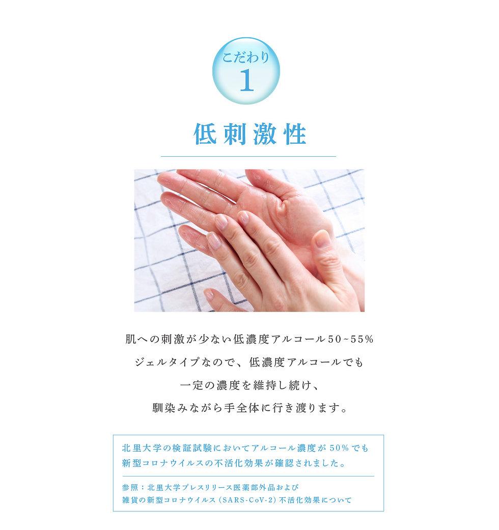 sukoyaka1.jpg