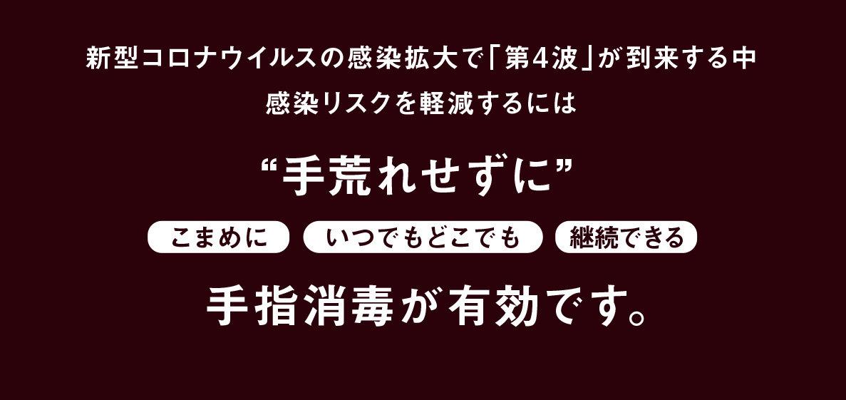 sukoyaka9.jpg