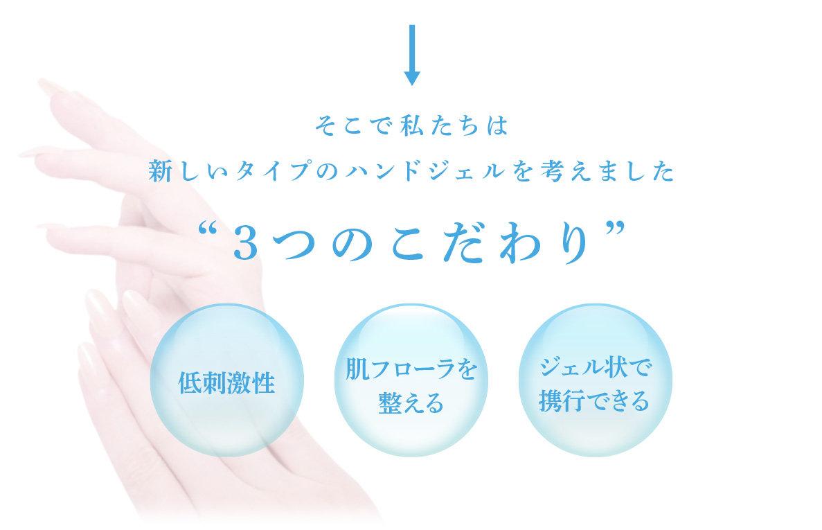 sukoyaka10.jpg