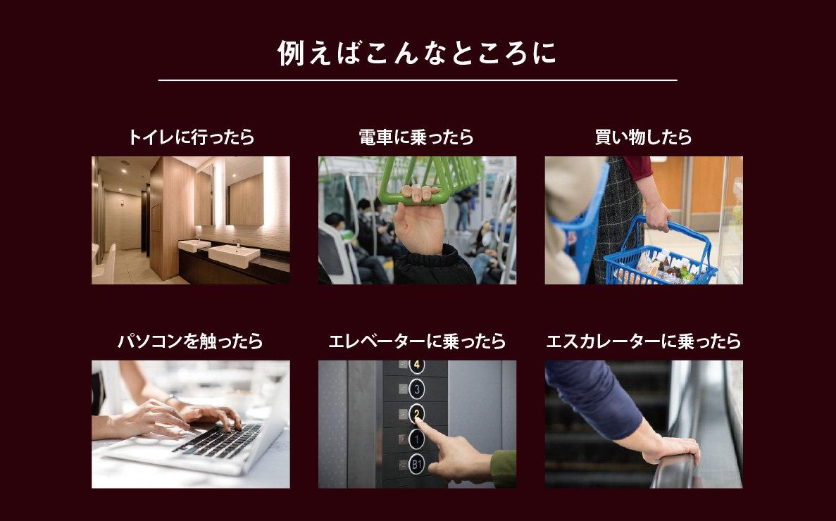 sukoyaka8.jpg