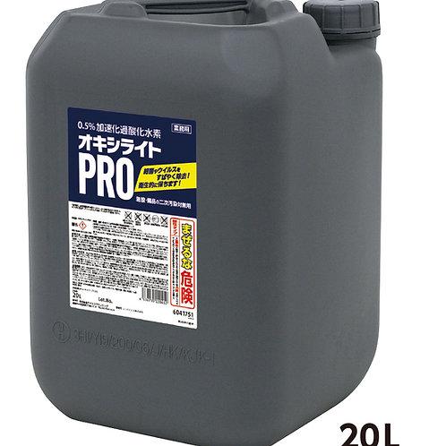 加速化過酸化水素 オキシライトPRO