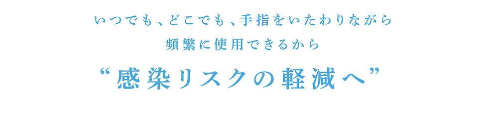 sukoyaka7.jpg