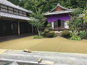 30.07.03山田石商 山県 (4).jpg