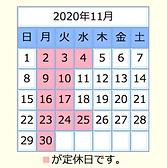 スクリーンショット 2020-11-01 17.24.05.png