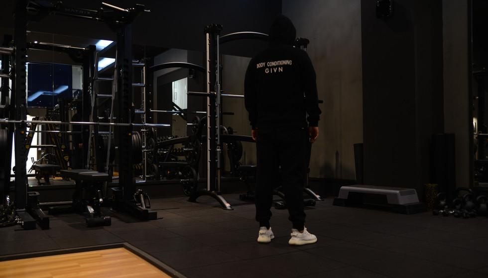 WEIGHT TRAINING ZONE