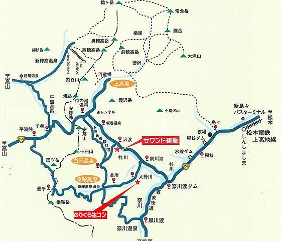 長野県 松本市 安曇