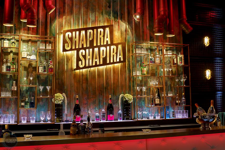 Shapira-Shapira-Szenenbild