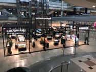 Robinsons Retail Mall Kiosk