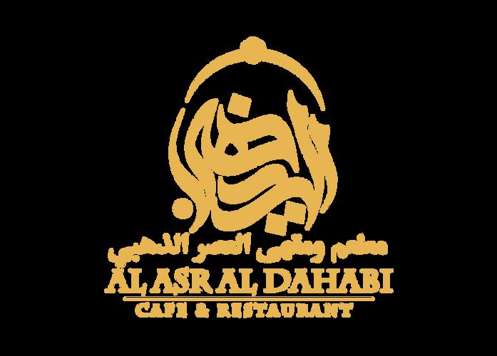 AL ASR AL DAHABI