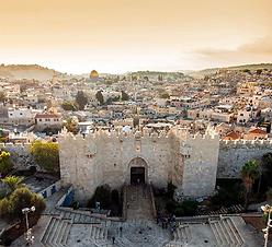 Nanou Destinations - Israel