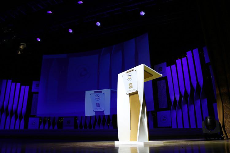 Sheikh Khalifa Excellence Award
