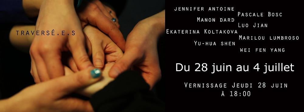 Expo à Saint Denis