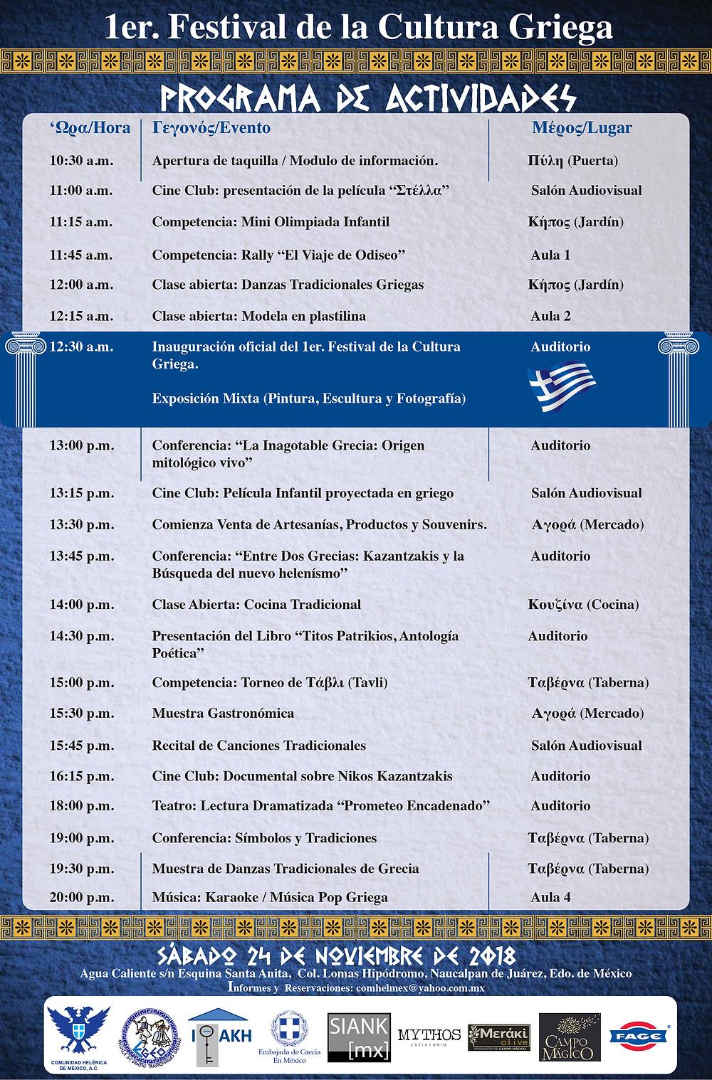 Programa del 1er Festival de la Cultura Helénica