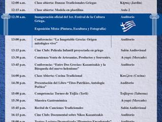 1er Festival de la Cultura Helénica: Programa de actividades