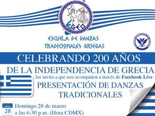 Grupo EGEO: Celebrando 200 años de la Independencia de Grecia (domingo 28 marzo, 6:30pm, hora CDMX)