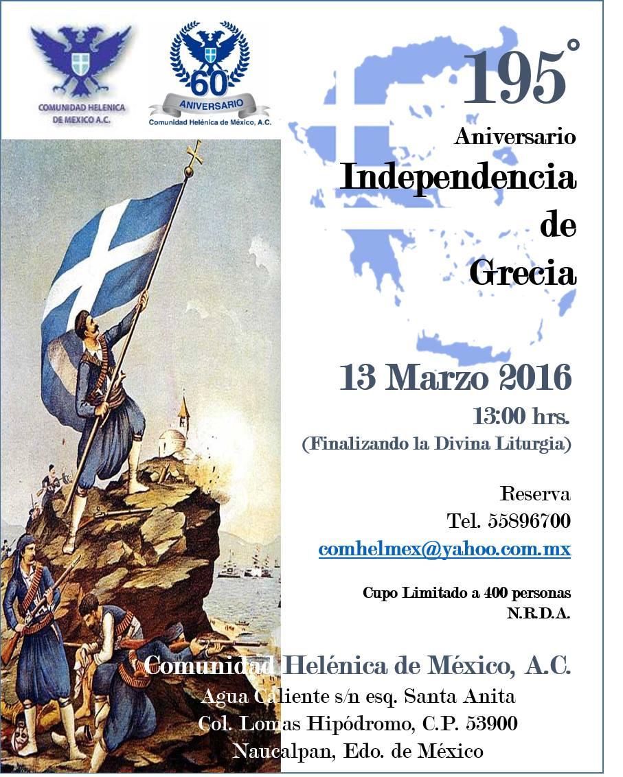 Celebración del 195o Aniversario de la Independencia de Grecia: Invitación