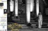 INVITACIÓN: Concierto 'Velada MusicalHelénica'
