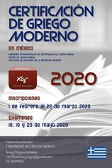 Información Certificación Oficial Griego Moderno 2020