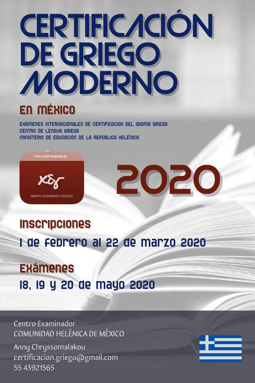 Certificación Griego 2020